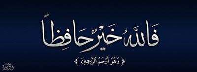 [تصویر:  mohammad_za_sig.png]
